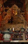 Nyoirin Kannon, Wish-Fulfilling Bodhisattva, Daibutsuden Great Buddha Hall, Todaiji Eastern Great Temple, Nara, Japan