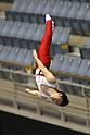 Yasuhiro Ueyama (JPN), JULY 8, 2011 - Trampoline : 2011 FIG Trampoline World Cup Series Kawasaki Men's Individual at Todoroki Arena, Kanagawa, Japan. (Photo by YUTAKA/AFLO SPORT) [1040]