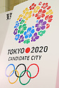 2020Tokyo Olympic and Paralympic Games 2020 emblem, May 29, 2012 : .The Tokyo Olympic and Paralympic Games 2020 bidding committee announced the emblem.at Tokyo Metropolitan Government Office in Tokyo, Japan. .(Photo by Yusuke Nakanishi/AFLO SPORT) [1090]