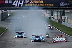 2016/2017 Asian Le Mans Series