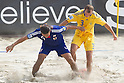 Shinji Makino (JPN), Oleg Mozgovyy (UKR), SEPTEMBER 4, 2011 - Beach Soccer : FIFA Beach Soccer World Cup Ravenna-Italy 2011 Group D match between Ukraine 4-2 Japan at Stadio del Mare, Marina di Ravenna, Italy, (Photo by Enrico Calderoni/AFLO SPORT) [0391]