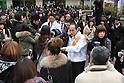 March 24, 2011, Tokyo, Japan - Former Gov. Hideo Higashikokubaru of Miyazaki prefecture, southern Japan, takes to the street in Tokyo's Shibuya district on Thursday, March 24, 2011, as official campaigning for gubernatorial elections started in 12 prefectures including Tokyo. The 53-year-old comedian-turned-politician vies for the post against incumbent Shintaro Ishihara among other candidates in the April 11 election. (Photo by Hiroyuki Ozawa/AFLO) [2178] -mis-