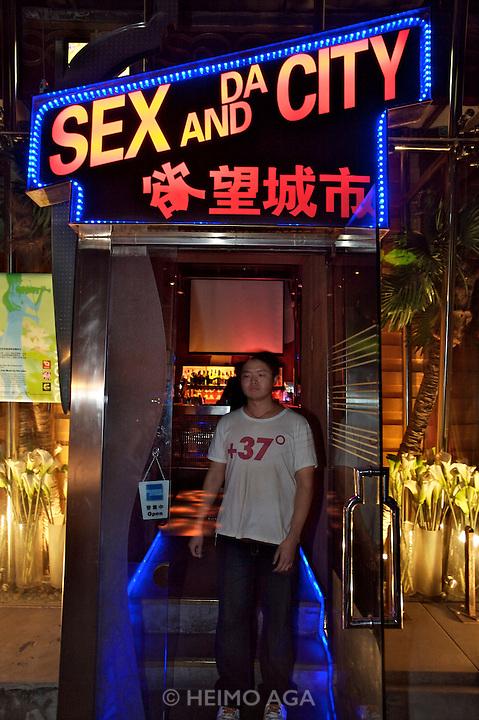 Huhai and Qianhai Lake nightlife district. Hot: Sex and da City.