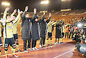 Kyoto Sanga F.C. team group, DECEMBER 29, 2011 - Football / Soccer : Kyoto Sanga F.C. players acknowledge fans after winning the 91st Emperor's Cup semifinal match between Yokohama F Marinos 2-4 Kyoto Sanga F.C. at National Stadium in Tokyo, Japan. (Photo by Hiroyuki Sato/AFLO)