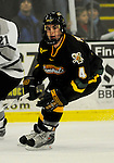 1 December 2007: University of Vermont Catamounts' defenseman Patrick Cullity, a Sophomore from Tewsbury, MA, in action against the Providence College Friars at Gutterson Fieldhouse in Burlington, Vermont. The Friars defeated the Catamounts 4-0 in front of a capacity crowd of 4003, for the 64th consecutive sell-out at Gutterson...Mandatory Photo Credit: Ed Wolfstein Photo