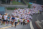 Wings for Life World Run 2014 - Taiwan