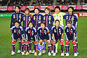 Women's Japan National Team Group Line-Up (JPN), .April 1, 2012 - Football / Soccer : .KIRIN Challenge Cup 2012 .Match between Japan 1-1 USA .at Yurtec Stadium Sendai, Miyagi, Japan. .(Photo by Daiju Kitamura/AFLO SPORT) [1045]..