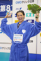 Yayoi Matsumoto, September 4, 2011 - Swimming : Yayoi Matsumoto celebrates wining victory during the Intercollegiate Swimming Championships, Women's 100m Free style medal ceremony at Yokohama international pool, Kanagawa. Japan. (Photo by Yusuke Nakanishi/AFLO SPORT) [1090]