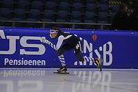 SCHAATSEN: HEERENVEEN: IJsstadion Thialf 21-01-2016, Topsporttraining als voorbereiding op de NK afstanden/Nk Sprint, ©foto Martin de Jong