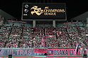 Cerezo Osaka fans, .September 14, 2011 - Football / Soccer : .AFC Champions League 2011 Quarter-finals 1st match between Cerezo Osaka 4-3 Jeonbuk Hyundai Motors at Nagai Stadium in Osaka, Japan. (Photo by Akihiro Sugimoto/AFLO SPORT) [1080]