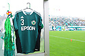 General view,SEPTEMBER 3, 2011 - Football / Soccer :The late Naoki Matsuda's shirt is hung in the Matsumoto Yamaga bench before the 91st Emperor's Cup first round match between Matsumoto Yamaga F.C. 3-0 Maruoka Phoenix at Matsumoto Stadium &quot;Alwin&quot; in Nagano, Japan. (Photo by AFLO)