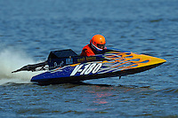 2012 DePue PRO Nationals