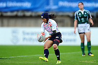 Honoka Tstusumi  of Japan runs in a try. FISU World University Championship Rugby Sevens Women's 3rd/4th Play-off between Portugal and Japan on July 9, 2016 at the Swansea University International Sports Village in Swansea, Wales. Photo by: Patrick Khachfe / Onside Images