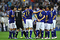 Japan team group, SEPTEMBER 2, 2011 - Football / Soccer : FIFA World Cup Brazil 2014 Asian Qualifier Third Round Group C match between Japan 1-0 North Korea at Saitama Stadium 2002, Saitama, Japan. (Photo by YUTAKA/AFLO SPORT) [1040]