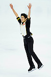 TAIPEI, TAIWAN - JANUARY 22:  Takahiko Kozuka of Japan competes in the Men Short Program event during the Four Continents Figure Skating Championships on January 22, 2014 in Taipei, Taiwan.  Photo by Victor Fraile / Power Sport Images *** Local Caption *** Takahiko Kozuka