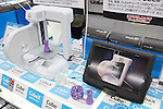 Cube 3D printer in a store in Japan