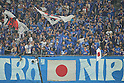 Japan fans (JPN), JUNE 19th, 2011 - Football : Asian Men's Football Qualifiers Round 2 Olympic Football Tournaments London Qualification Round match between U-22 Japan 3-1 U-22 Kuwait at Toyota Stadium in Aichi, Japan. (Photo by Akihiro Sugimoto/AFLO SPORT)