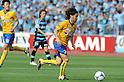 Shingo Tomita (Vegalta),.MAY 26, 2012 - Football / Soccer :.2012 J.League Division 1 match between Kawasaki Frontale 3-2 Vegalta Sendai at Todoroki Stadium in Kanagawa, Japan. (Photo by Hitoshi Mochizuki/AFLO)