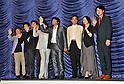 "Masaaki Uchino and cast members, June 07, 2012 : Tokyo, Japan : (L-R)Director Hajime Hashimoto, actors Hiroyuki Hirayama, Dai Watanabe, Yuki Matsushita, Masaaki Uchino, Kyozo Nagatsuka, Mayumi Wakamura and Tasuku Emoto attend a premiere for the film ""Rinjo"" in Tokyo, Japan, on June 7, 2012. (Photo by AFLO)"