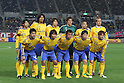 "Japan team group (JPN), MARCH 29, 2011 - Football : ""Gambaro, Japan"" charity match between Japan and J.League select team ""TEAM AS ONE"" at Nagai Stadium in Osaka, Japan. Japan's national team took on a J-League select team in a charity match to benefit victims of the 2011 Tohoku earthquake and tsunami held at the Nagai Stadium in Osaka on Saturday. The game was hastily arranged after New Zealand pulled out of a friendly fixture due to fears over radiation levels and all 38,000 match tickets were sold within an hour of going on sale. The J-League season was postponed after just one game after the earthquake and is now set to restart on April 23rd although four stadium are still unusable and awaiting repair. Over 40,000 spectators turned out to watch Japan's stars, includng Nagatomo, Honda and  Hasebe play against a J League select XI managed by Dragan Stojkovic. The game was held in aid of the victims of the 2011 Tohoku Earthquake and Tsunami and was a resounding success. The highlight was when 44 year old Kazuyoshi Miura scored for the J League team in the second half and celebrated with his famous Kazu dance. (Photo by Akihiro Sugimoto/AFLO SPORT) [1080]"