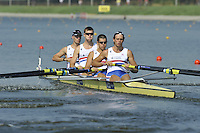 Brest, Belarus.  GBR BM4+, Bow, Andrew HOLMES, Thomas CLARK, Ertan HAZINE, stroke Patrick LAPAGE and Cox Max GANDER, at the start.  2010. FISA U23 Championships. Thursday,  22/07/2010.  [Mandatory Credit Peter Spurrier/ Intersport Images]