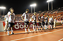 Urawa Reds team group,AUGUST 20, 2011 - Football / Soccer :Urawa Reds players look dejected as they acknowledge fans after the 2011 J.League Division 1 match between between Ventforet Kofu 3-2 Urawa Red Diamonds at National Stadium in Tokyo, Japan. (Photo by AFLO)