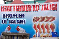 Uzbekistan, Tashkent. Chorsu Bazaar. Broylers (chicken).