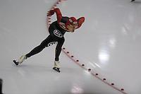 SCHAATSEN: HEERENVEEN: IJsstadion Thialf, 07-02-15, World Cup, 1000m Men Division A, Fan Yang (CHN), ©foto Martin de Jong