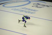 SPEEDSKATING: CALGARY: Olympic Oval, 07-03-2015, ISU World Championships Allround, Ireen Wüst (NED), ©foto Martin de Jong