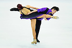 TAIPEI, TAIWAN - JANUARY 23:  Yiyi Zhang and Nan Wu of China perform their routine at the Ice Dance Free Dance event at the Ice Dance Free Dance event during the Four Continents Figure Skating Championships on January 23, 2014 in Taipei, Taiwan.  Photo by Victor Fraile / Power Sport Images *** Local Caption *** Yiyi Zhang; Nan Wu