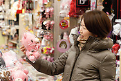 A young Japanese lady in Osu, the trendy shopping district for young people of Nagoya city.