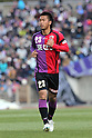 Atsutaka Nakamura (Sanga), MARCH 26, 2011 - Football : 2011 J.League Charity match NortheasternPacificOcean earthquake between Kyoto Sanga F.C 0-2 Cerezo Osaka at Nishikyogoku Athletic Stadium in Kyoto, Japan. (Photo by Akihiro Sugimoto/AFLO SPORT) [1080]