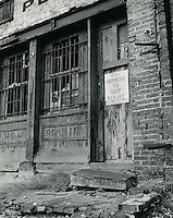 1963 March 23..Redevelopment.E Ghent South (A-1-1)..Slum Conditions..Charles Meads .NEG#.NRHA# 1011..
