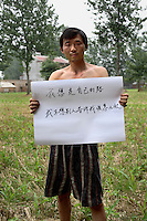 Jiang Min - 24 Yrs.<br />