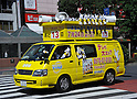 July 11th, 2011, Tokyo, Japan - A Japanese government campaign van cruises down the streets of Tokyo on Monday, July 11, 2011, notifying Tokyoites the approaching deadline of analogue TV broadcast. The analogue broadcasts will be discontinued on July 24, less than two weeks before it will be completely taken over by digital broadcasting. Terrestrial digital TV broadcasting enables Japanese TV viewers to receive higher quality video and audio signals than conventional analog TV with no ghost images and no noise. (Photo by Natsuki Sakai/AFLO) [3615] -mis-