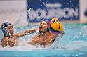 Yusuke Shimizu (Bourbon KZ), OCTOBER 2, 2011 - Water Polo : Japan Challenge 2011 match Men's 3rd Place Match between Bourbon Water Polo Club Kashiwazaki 10 - 8 All Tsukuba University at Tatsumi International Swimming Pool, Tokyo, Japan. (Photo by Jun Tsukida/AFLO SPORT) [0003]