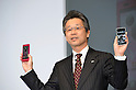 February 1, 2012, Tokyo, Japan - .Kiyohito Nagata, operating officer of NTT Docomo attends at a news conference in Tokyo on Wednesday,  February 1, 2012. NTT Docomo and Walt Disney have jointly announces they will introduce new smartphone the 'Disney Mobile on docomo'. The smartphone offers exclusive benefits, services and content that allow users to have a unique Disney experience..(Photo by Koichi Mitsui/AFLO).