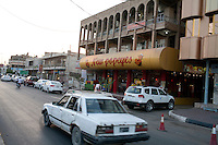 New Popeyes fast food restaurant on Friday, October 22, 2010 in Basrah, Iraq.