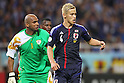 (L to R) Ali Al Habsi (OMA), Keisuke Honda (JPN), .June 3, 2012 - Football / Soccer : .FIFA World Cup Brazil 2014 Asian Qualifier Final Round, Group B .match between Japan 3-0 Oman .at Saitama Stadium 2002, Saitama, Japan. .(Photo by Daiju Kitamura/AFLO SPORT) [1045]