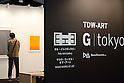 November 5th, 2011 : Tokyo, Japan &ndash; Taka Ishii Gallery is open during 2011 Tokyo Designers Week. It is held in Meiji Jingu Gaien, from November 1st to 6th. The theme of this year is &ldquo;Love/ARIGATO&rdquo;. Designers, artists, and organizations express their ideas and their creative works such as contemporary art, music, unique goods and workshops during this show. (Photo by Yumeto Yamazaki/AFLO)