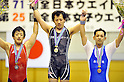 (L to R) Yohei Shimizu, Masaharu Yamada, JUNE 24th, 2011 - Weightlifting : All Japan Weightlifting Championship, Men's -56kg at Saitama memorial gymnasium, Saitama, Japan. (Photo by Atsushi Tomura/AFLO SPORT) [1035].
