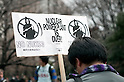 March 11, 2012, Tokyo, Japan - The sign says: nuclear power plant is over, no nukes. Many protesters carrying banners took to the streets of Tokyo to demonstrate against nuclear power on the first anniversary of the Great East Japan Earthquake. (Photo by Rodrigo Reyes Marin/AFLO) (JAPAN)