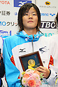 Miyu Otsuka (JPN), APRIL 2, 2012 - Swimming : JAPAN SWIM 2012 Women's 400m Individual Medley Victory Ceremony at Tatsumi International Swimming Pool, Tokyo, Japan. (Photo by Yusuke Nakanishi/AFLO SPORT) [1090]