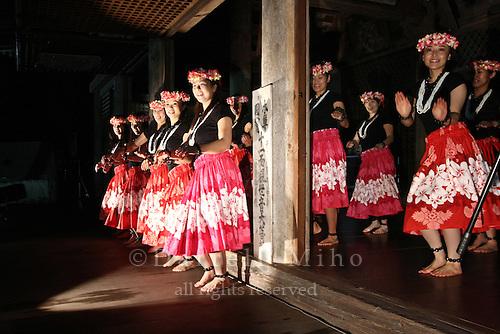 Jan. 21, 2009; Obama, Fukui Prefecture, Japan - The Obama Girls and the Obama Boys perform a hula dance during the President Barack Obama Inauguration Celebration at the Haga Temple.