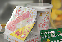 """An eco-friendly cup noodle """"refill"""" pack.The Instant Ramen Museum in Ikeda, near the Japanese city of Osaka, has welcomed some 2 million visitors over the years. ."""