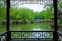 Chinese Garden Images