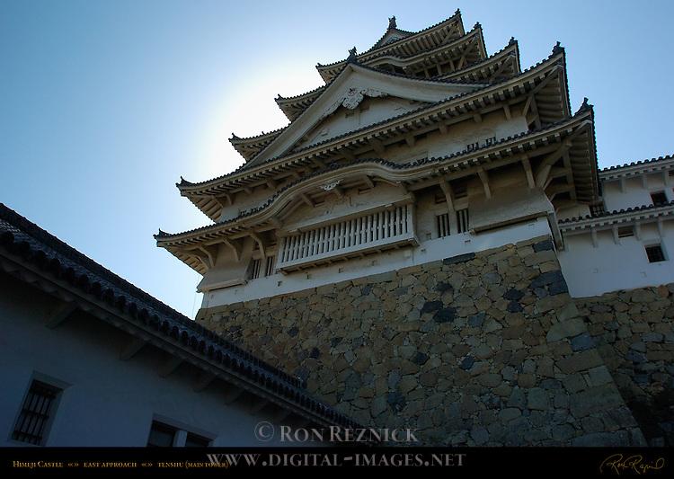 Himeji Castle Tenshu Main Tower detail East face low angle Shirasagi-jo White Heron Castle Himeji Japan