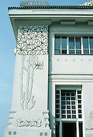 Josef Maria Olbrich: House of Secession, Vienna. Detail of decorative art on column. Photo '87.