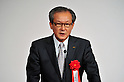 Motoi Oyama ASICS Corp. Representative director president, DECEMBER 15,2011 - Athletics : Japan Association of Athletics Federations Athletic Award 2011 at Cerulean Tower Tokyu Hotel, Tokyo, Japan. (Photo by Jun Tsukida/AFLO SPORT) [0003]