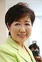 Koike stands for Tokyo governor